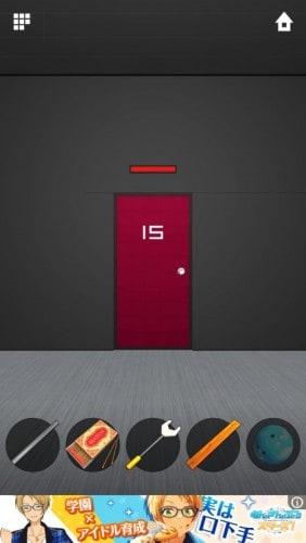 DOORS APEX 135