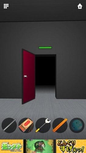 DOORS APEX 146