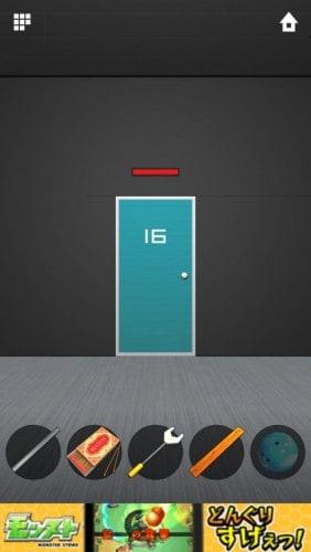 DOORS APEX 147