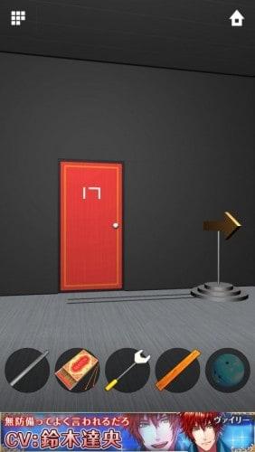 DOORS APEX 165