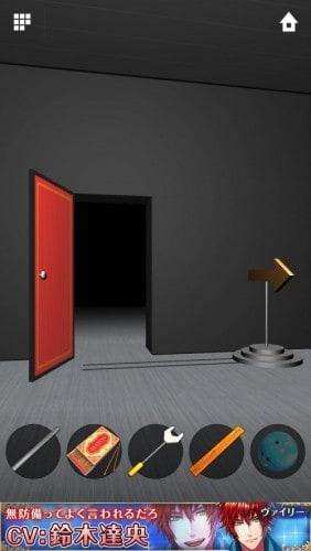 DOORS APEX 166