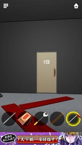 DOORS APEX 191
