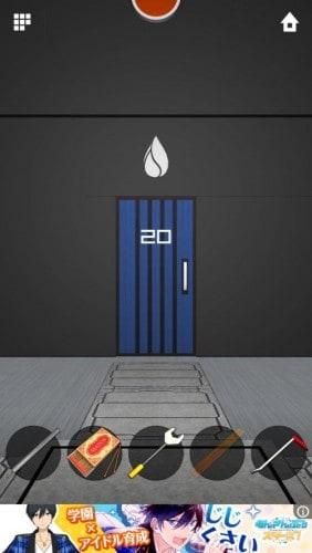 DOORS APEX 197