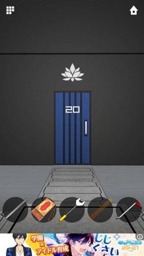 DOORS APEX 198