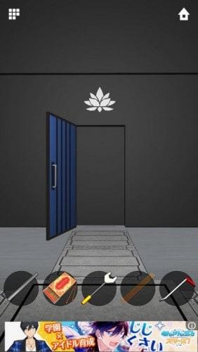 DOORS APEX 199