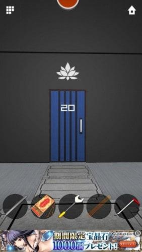 DOORS APEX 200