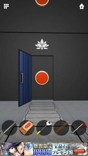 DOORS APEX 201