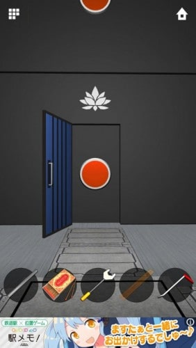 DOORS APEX 204