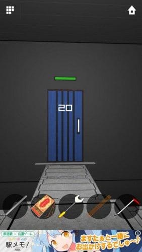 DOORS APEX 208