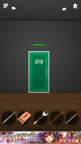 DOORS APEX 254