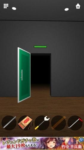 DOORS APEX 255