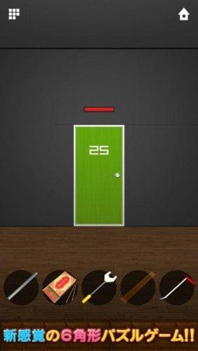 DOORS APEX 272