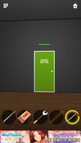 DOORS APEX 284