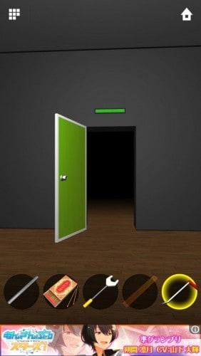 DOORS APEX 285