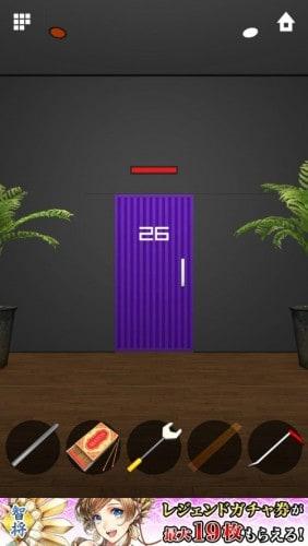 DOORS APEX 286