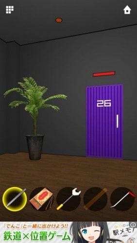 DOORS APEX 287