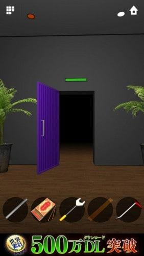 DOORS APEX 298