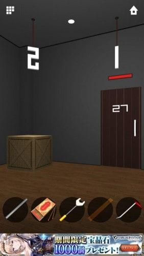 DOORS APEX 301