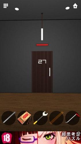 DOORS APEX 306