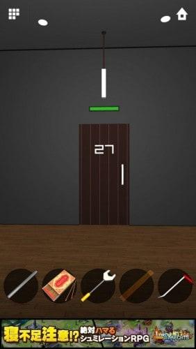 DOORS APEX 309