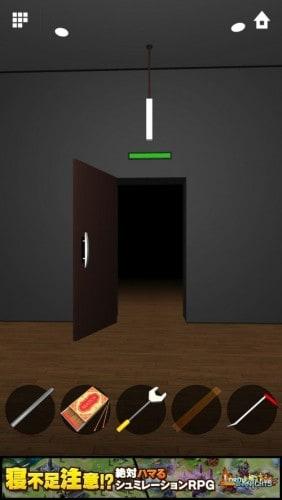DOORS APEX 310