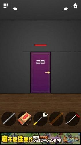 DOORS APEX 311