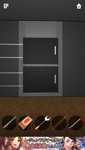 DOORS APEX 312