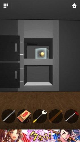 DOORS APEX 313