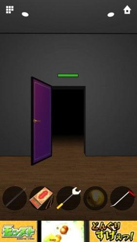 DOORS APEX 326