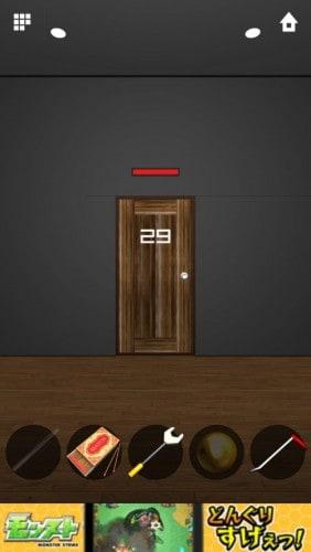 DOORS APEX 327