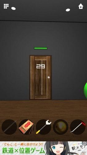 DOORS APEX 335