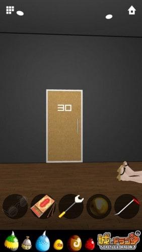 DOORS APEX 349