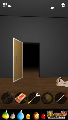 DOORS APEX 350