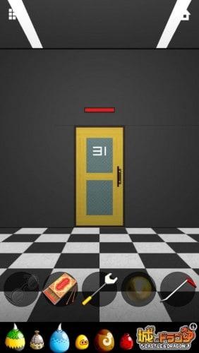 DOORS APEX 351