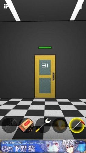 DOORS APEX 361