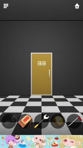 DOORS APEX 367