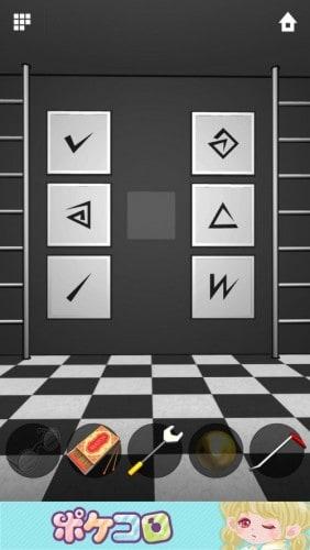 DOORS APEX 368