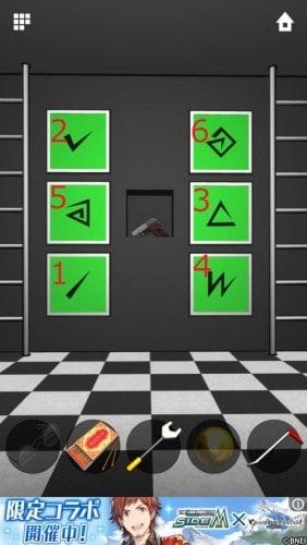 DOORS APEX 374