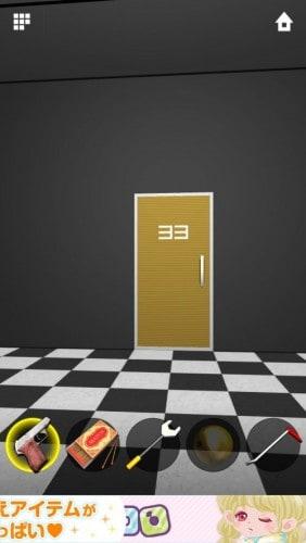 DOORS APEX 378