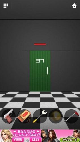DOORS APEX 405