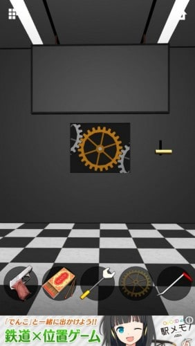 DOORS APEX 410