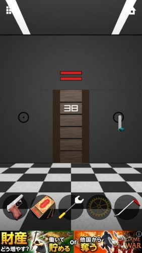 DOORS APEX 417