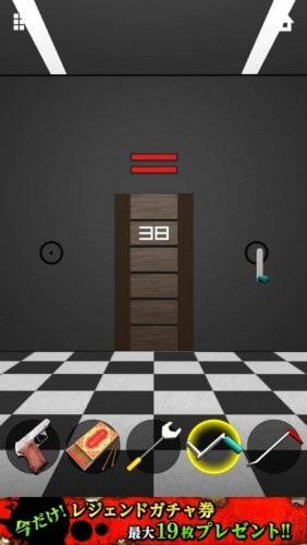 DOORS APEX 424