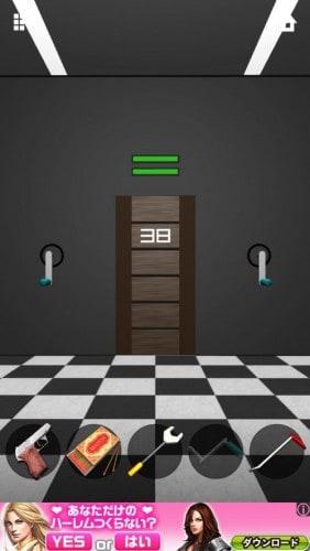 DOORS APEX 426