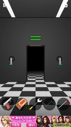 DOORS APEX 427