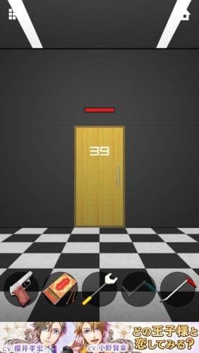 DOORS APEX 430