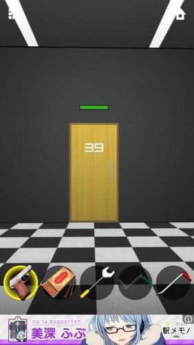 DOORS APEX 437