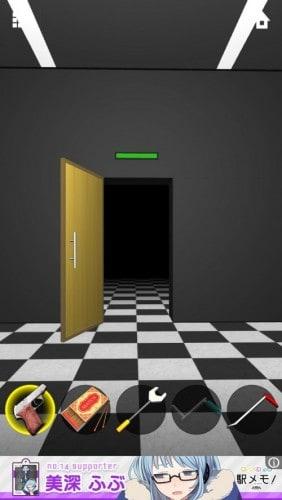 DOORS APEX 438