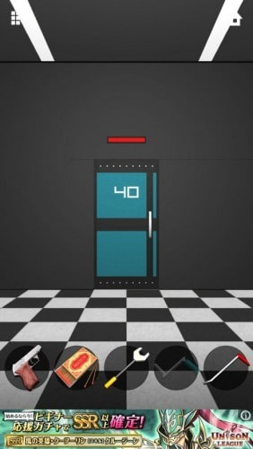 DOORS APEX 458