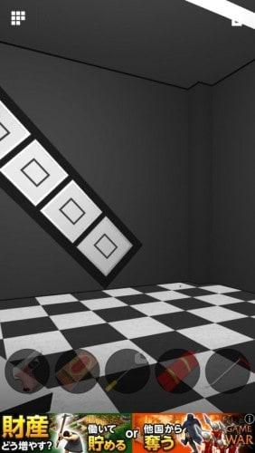 DOORS APEX 467